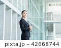 ビジネスウーマン ビジネス キャリアウーマンの写真 42668744
