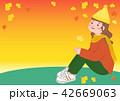 紅葉を見る体育座りの女性 42669063
