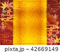 和柄 紅葉 和のイラスト 42669149