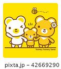 熊 家族 仲良しのイラスト 42669290