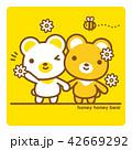 熊 恋人 手を繋ぐのイラスト 42669292