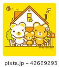 熊 家 戸建てのイラスト 42669293