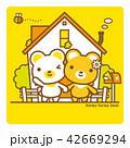 熊 家 戸建てのイラスト 42669294