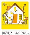 熊 家 戸建てのイラスト 42669295