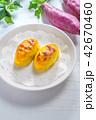 スイートポテト 薩摩芋 洋菓子の写真 42670460