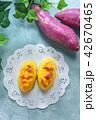 スイートポテト 薩摩芋 洋菓子の写真 42670465