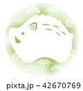 亥年 亥 猪のイラスト 42670769
