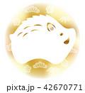 亥年 亥 猪のイラスト 42670771