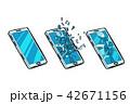 アート ベクトル ガラスのイラスト 42671156
