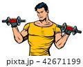 トレーニング 鍛える ダンベルのイラスト 42671199