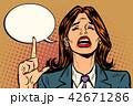 コミック 女 女の人のイラスト 42671286