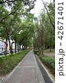 新北市 公園 パーク 42671401