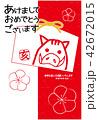 年賀状 亥 梅のイラスト 42672015