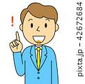 ひらめく ポイント ヒントのイラスト 42672684