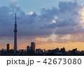 夕焼け 風景 夕方の写真 42673080