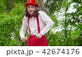 Man mime is crooked in the park 42674176