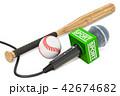 マイクロフォン ベースボール 白球のイラスト 42674682