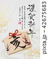 亥 絵馬 年賀状のイラスト 42675683