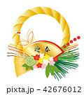 しめ縄 迎春 正月のイラスト 42676012