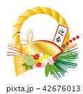 しめ縄 迎春 正月のイラスト 42676013