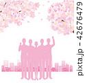 桜 人物 シルエットのイラスト 42676479
