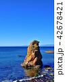 海 青空 海岸の写真 42678421