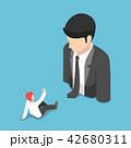 ビジネスマン 実業家 男のイラスト 42680311