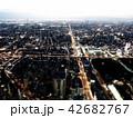osaka aerial view 42682767