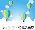 気球 バルーン 雲のイラスト 42683062