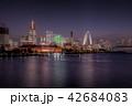 横浜 みなとみらい 夕景の写真 42684083