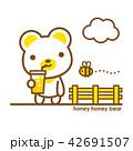 熊 ドリンク 休憩のイラスト 42691507