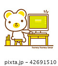 熊 パソコン 仕事のイラスト 42691510