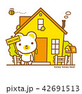 熊 家 戸建てのイラスト 42691513