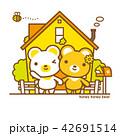 熊 家 戸建てのイラスト 42691514