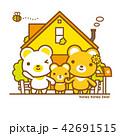 熊 家 戸建てのイラスト 42691515