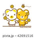 クマ 仲良し 手を繋ぐのイラスト 42691516