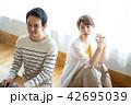 カップル 夫婦 ライフスタイルの写真 42695039