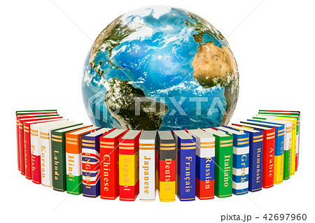 Languages Books with Earth Globe, 3D rendering 42697960