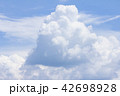 Beauty of light sky with mass clouds 42698928