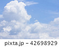 Beauty of light sky with mass clouds 42698929