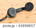 ハンドセット フォン 電話のイラスト 42699657
