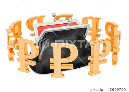 Purse with ruble symbols around, 3D rendering 42699706