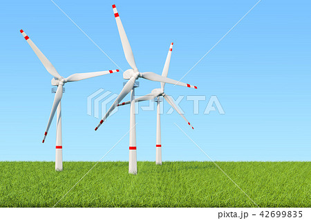 Wind farm, set of wind turbines against blue sky 42699835