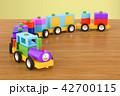 電車 列車 玩具のイラスト 42700115