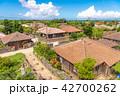 竹富島 集落 夏の写真 42700262