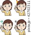 指差し 表情 ベクターのイラスト 42702311