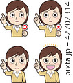指差し 表情 ベクターのイラスト 42702314