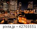 東京駅 駅舎 駅の写真 42703551