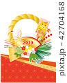 年賀状 亥 羽子板のイラスト 42704168