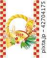年賀状 亥 羽子板のイラスト 42704175